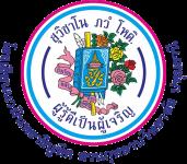 Logo of Suankularb Wittayalai Pathumthani School